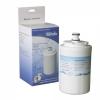 Vandens filtras šaldytuvui MAYTAG, BEKO, BOSCH, SIEMENS, WHIRLPOOL, analogas